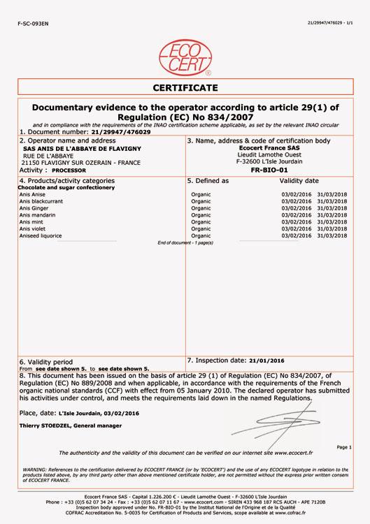Сертификат Ecocert на нашу гамму био (экспорт).